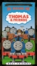 Video-Ten Years of Thomas